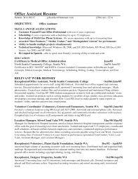 Administrative Resume Template Cv Template Office Word Sample Resume Templates For Administration