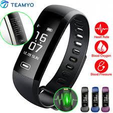 bracelet heart monitor images Teamyo r5max smart band fitness bracelet heart rate monitor jpg