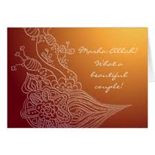 wedding wishes dua muslim wedding greeting cards zazzle co uk