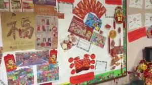unbelievable classroom decoration ideas for primary school image unbelievable classroom decoration ideas for primary school image concept interior design montfort junior cny competition 96
