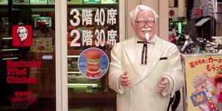 bbc capital why japan celebrates christmas with kfc