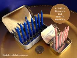 travel menorah mini mint menorah 2 25 wide the smalls bible belt balabusta