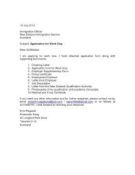 Letter Visa Application Exle Sle Cover Letter For Immigration Application Sle Cover