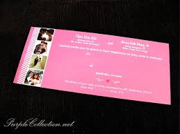 pink wedding card with photo