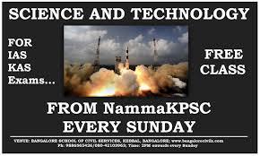 current affairs nammakpsc