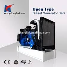 chp generator three phase silent generator generator price in