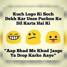 Wedding Quotes Jokes 176 Best Funny Hindi Quotes Jokes Images Images On Pinterest