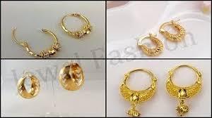 gold kaan earrings hmongbuy net gold hoop earrings kaan ki baliyan क न ब ल