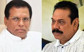 Pm Seeks Just One Favour From Sajin Vaas Will Not Be Appointed Prime Minister Sirisena Informs See Full