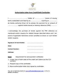 Authorization Letter Claim Passport Dfa Authorization Letter Dfa Passport Hasbunalloh Wani Mal Wakil