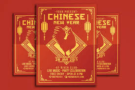 chinese design the year of the rooster chinese new year designs and flyer
