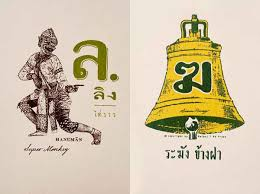 thai design thai design by siamruayart and design inspiration from around the