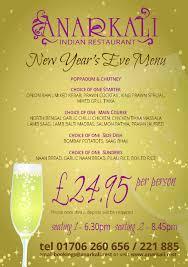 new year u0027s eve menu indian restaurant and takeaway anar kali