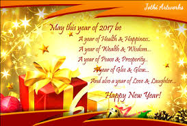 where to buy new year cards happy new year greetings card cliparts ecards 2018