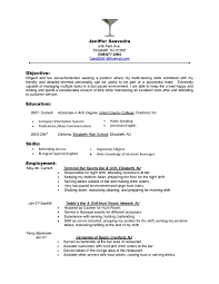 How Long Should My Resume Be How Long Should An Objective Be On A Resume Resume Peppapp