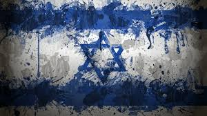 Bulgarian Flag Wallpaper Israel Flag Art Desktop Wallpaper Zionist Report