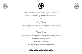 marvelous indian wedding card invitation wordings 68 for your