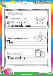 short a worksheets for lkg lkg worksheet pinterest lkg
