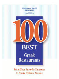 Kellari Taverna Greek Mediterranean Seafood Restaurant 100 Best Greek Restaurants In America Restaurants Greece