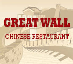 great wall order online 4808 j f k blvd north little rock