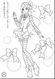 marvelous fresh pretty cure coloring pages with pretty coloring