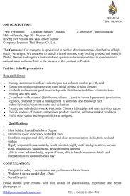 data entry resume example data entry clerk skills resume resume for your job application general resume data entry resume http www docstoc