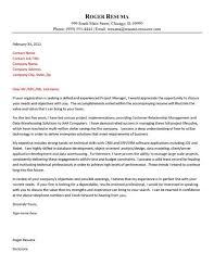 websphere message broker cover letter