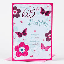 65th birthday card pink butterflies only 59p