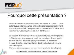 declaration auto entrepreneur chambre des metiers réunion d information collective ppt télécharger