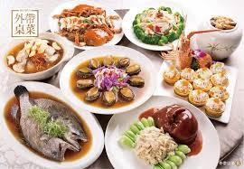 plat cuisin駸 mansui taiwaness cuisine home taipei menu prices