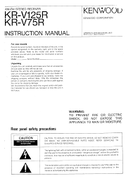 kenwood dealer kenwood kr v125r owner u0027s manual immediate download