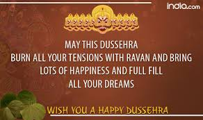 dussehra 2017 wishes in best whatsapp messages gif