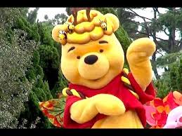 winnie pooh happy halloween harvest 2013 tokyo disneyland