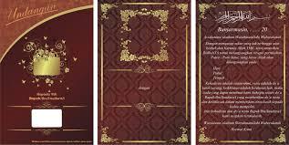 Template Undangan Format Cdr | undangan cdr brown gold design corel