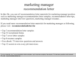 marketing manager recommendation letter