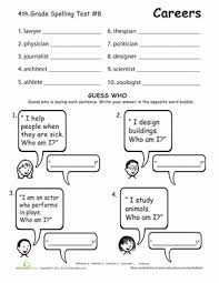 careers worksheets free worksheets library download and print