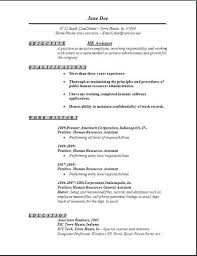 resume profile vs resume objective hr resume objective resume profile sles hr resume objective hr