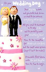 wedding wishes speech happy after wedding day greeting card cards kates