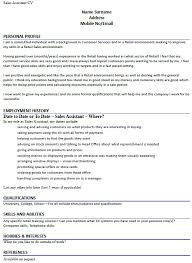 professional resume sle resume sle abroad 28 images resume for abroad format 28 images