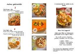 le pour cuisine moon food specialites thailandaises หน าหล ก