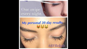 does lash boost from rodan and fields work my personal 30 day