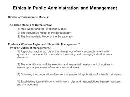 pp 500 public administration and management unit six seminar dr