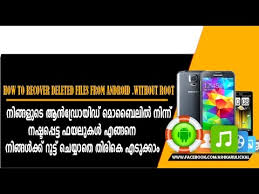 recover deleted photos android without root how to recover deleted files from your android without root