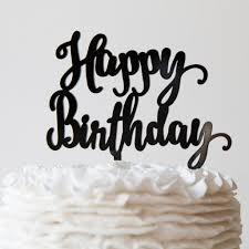 happy birthday cake topper pink poppy party shoppe
