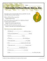 won vs one worksheet easily confused words
