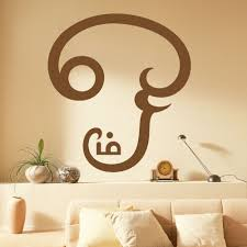 Lotus Flower Wall Decal Om by Compare Prices On Buddha Sign Online Shopping Buy Low Price