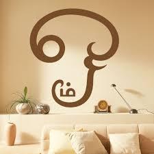 Meditation Home Decor Online Buy Wholesale Buddha Sign From China Buddha Sign