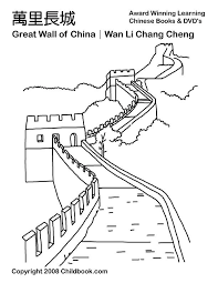 ancient china worksheets best 25 ancient china ideas on pinterest