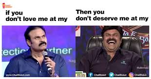 My Memes - 13 telugu if you don t love me at my memes that will make you go