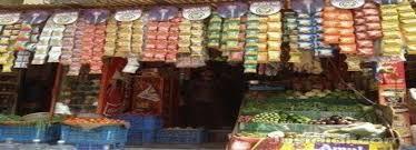 vashi market solanky super market vashi supermarkets in mumbai justdial